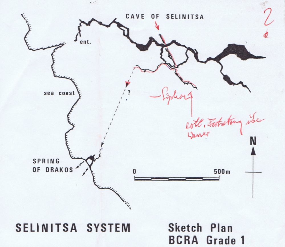1982_selenitsa_bcdg